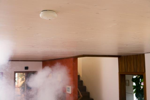Brandschutz durch Rauchmelder.